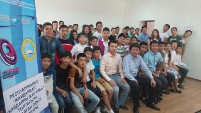 Атырау қаласында Жайдарман семинар өтті | Ресми есеп