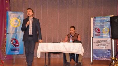 Алматы қаласы, «Жайдарман» және «Жайдарлы Жас Ұлан»  топтарына арналған семинар