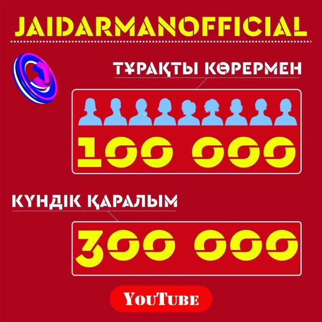 100  ! youtubekz