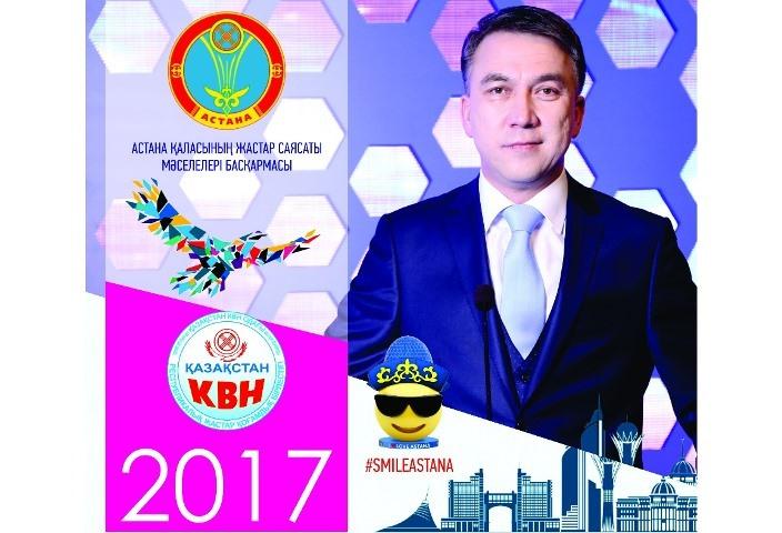 «Астана қаласы әкімінің кубогы» өтеді
