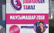 «Маусымашар-2018» фестивалінің гала-концерті Таразда!