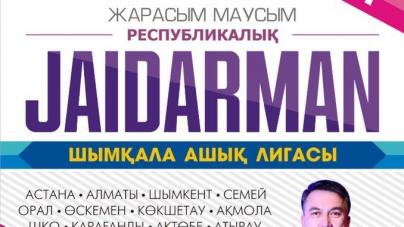 «МАУСЫМАШАР-2018» ФЕСТИВАЛІНІҢ ГАЛА-КОНЦЕРТІ ШЫМҚАЛАДА!
