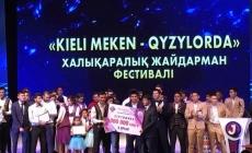«KIELI MEKEN — QYZYLORDA» атты  Халықаралық жайдарман фестивалінің ҚОРЫТЫНДЫСЫ