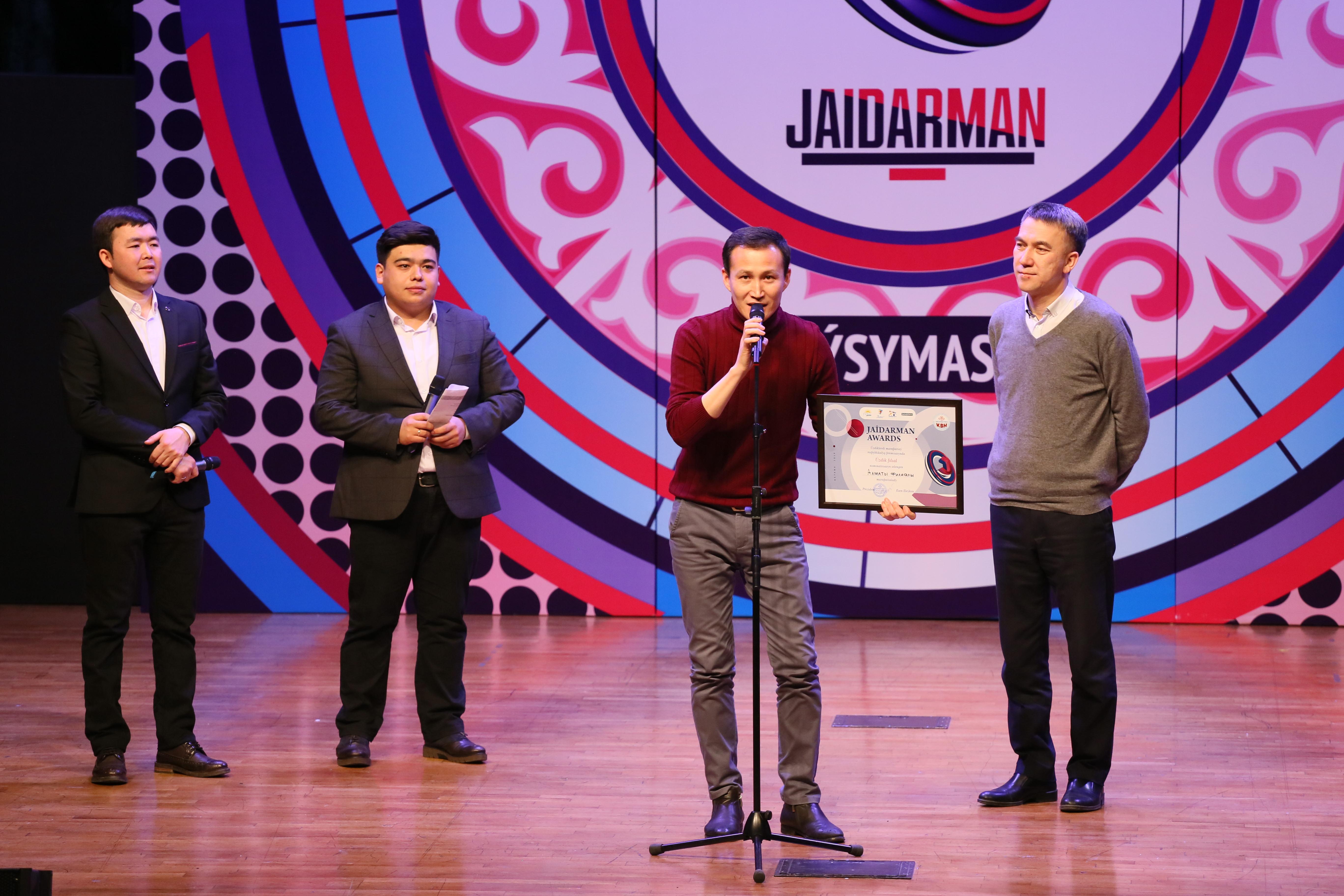 «Jaidarman Awards» кешінде үздіктер марапатталды