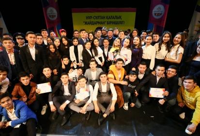 Нұр-Сұлтан қалалық біріншілігінің  1/4 финалы өтті