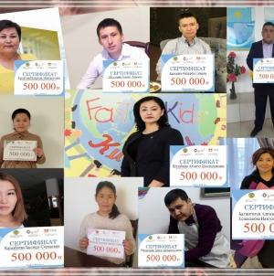 Атырау жастары 10 әлеуметтік жобаның грантын ұтып алды
